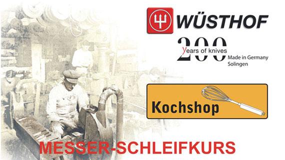 messerschleifer_kurs-1